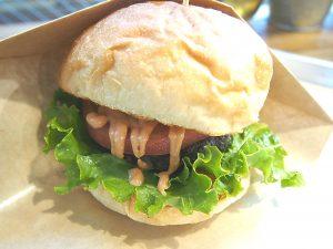Ripple Burger