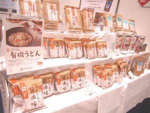 Organic ramen and Udon from SAKURAI FOODS