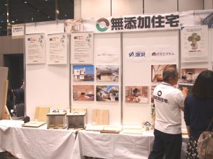 Booth of no chemical house