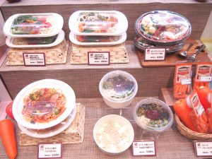 Foods of LAWSON