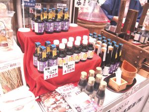 Soy Sauce of Yugeta Shoyu