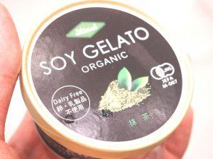 Gelato of Match Flavor